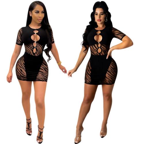 Black Women's zebra pattern mesh stitching short-sleeved dress