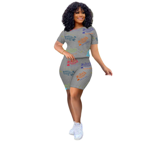 Gray Fashion women's letter printed yoga fabric leisure sports suit two-piece suit