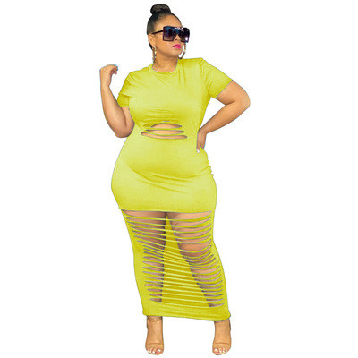 Yellow Sexy fashion ripped solid color nightclub skirt