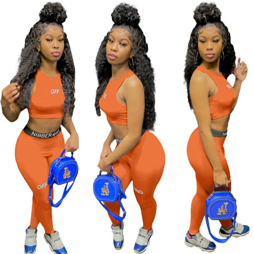 Orange Vest sports offset printing letters yoga fashion casual suit