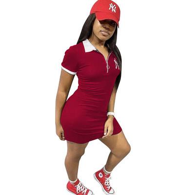 Red wine Women's Fashion Casual Summer Short Sleeve Dress