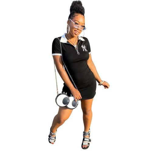 Black Women's Fashion Casual Summer Short Sleeve Dress