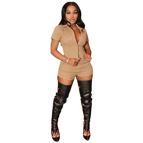 Khaki Casual sports body print cardigan two-piece suit