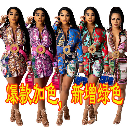 New print irregular cardigan shirt skirt ladies professional skirt