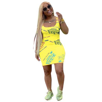 Yellow  Female print fashion casual dress