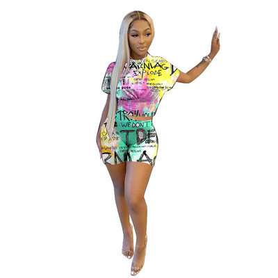 Yellow  Graphic printing fashion casual two-piece suit