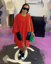 Red Fashion simple pure color loose dress