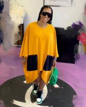 Fashion simple pure color loose dress