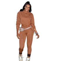 Khaki Two-piece casual solid color plastic sports high stretch pants suit