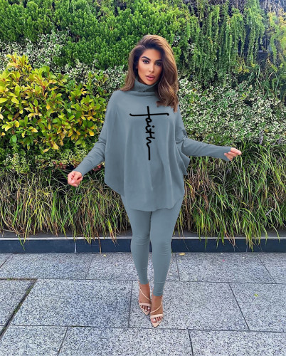 Gray Casual letter printed bat sleeve slit long sleeve threaded pants suit