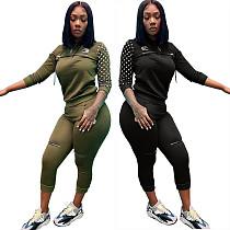 Women Solid Zipper Dot Sleeve Hoodies+Long Pants LSL-6228
