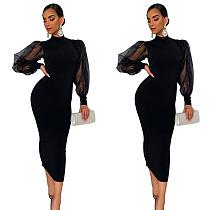 Half Neck Mesh Black Lantern Sleeve Slim Dress PN-6561