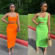 Sexy Solid Color Condole Belt Hollow Out Two-Piece Dress BGN-060