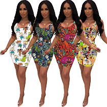 Summer Printed Sexy Vest Skirt Two Pieces Set LUO-6275