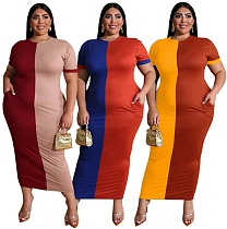Matching Color Tight Round Collar Long Dress OSS-20703