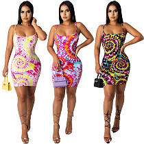 Casual Tie-Dye Colorful Print Loose Halter Dress XMY-9247