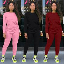 Casual Plain Colour Long Sleeve T-shirt Tight Trousers Two-piece Set KSN-8001