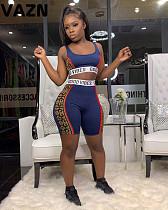 Casual Patchwork Colour Vest Sport Shorts Two-piece Set JYT-9109