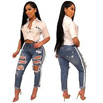 Versatile Wash Holes Elastic-Free Straight Leg Jeans HSF-2077