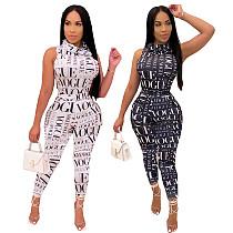 Fashion Full Letter Printed High Neck Vest 2 Piece Pants Set  ML-7356