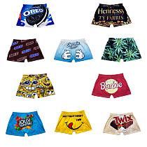 Cute Cartoon Snacks Printed Low Waist Tight Shorts SHD-9304