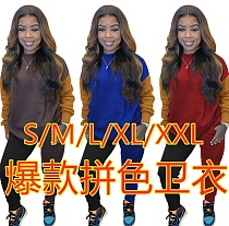 Casual Contrast Color Long Sleeve Sweatshirt Pants Outfit MDF-5179