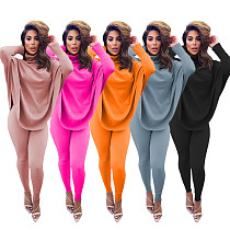 XS Solid-color Bat-sleeved High-necked Blouse Leggings Set MAE-2070