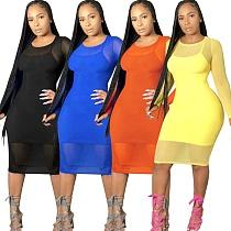 Solid Color Long Sleeve Gauze+Halter Dress 2 Piece Set MZ-2583