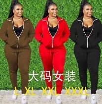 Plus Size Women's Long Sleeve Zipper Top Long Pants Set MEI-9113