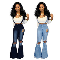 Fashion High Waist Flare Ripped Spaghetti Strap Overalls HSF-2093