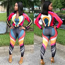 Streetwear Fall Zipper Top Leggings Fitness Two Piece Set HM-6371