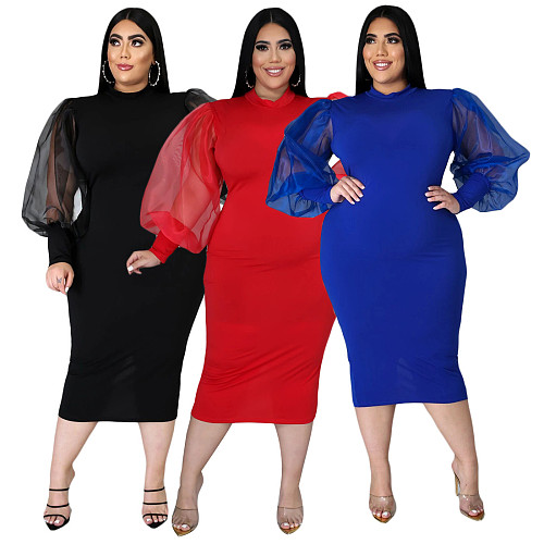Plus Size Solid Color See-through Lantern Sleeve O-neck Dress CY-1022