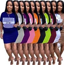 Fashion Pattern Printed Round Neck Short Sleeve Dresses JH-181