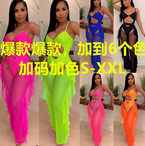 Sexy Solid Color Swimsuit Mesh Splice Straight Pants Two-piece Set SFY-018