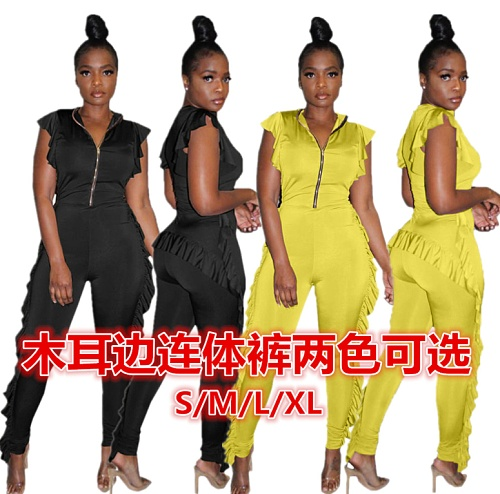 Summer Solid Color Sleeveless Zipper Fungus Edge Jumpsuits LDS-3130