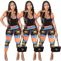 Women's Print Short Sleeve Zipper Top Legging Pant 2 Piece Set WPH-6063