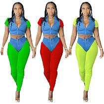 Contrast Color Patchwork Sexy Turn Down Collar Short Sleeve Crop Top+High Waist Jogger Pants 2 Piece Set DM-8173