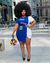 Summer Women's Clothing Plus Size Pattern Print Short Sleeve O-Neck Asymmetric Patchwork Midi Dress HEJ-6066