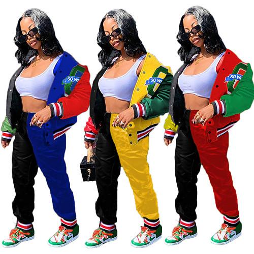 Patchwork Color Baseball Jacket Long Pants Set