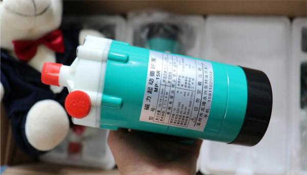 220V 240V Magnetic Circulation Pump BEAUTY instrument Special circulation pump