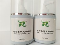 laser skin whitening  carbon gel cream with factory wholesale price  2 pcs per order