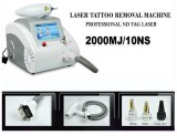 532nm 1064nm 1320nm 2000mj 10Hz new laser for tattoo removal, Q switched nd yag laser