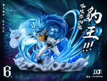【Preorder】DJ Studio BLEACH Grimmjow Jeagerjaques WCF resin statue's post card