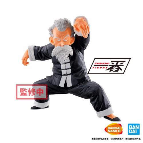 【In Stock】BANDAI ICHIBANSHO Dragon Ball Master Roshi PVC figure