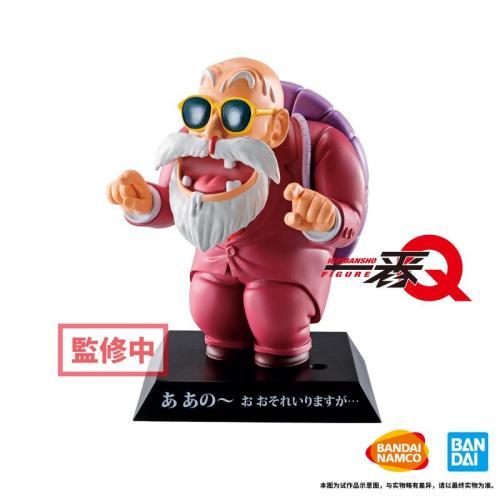 【In Stock】BANDAI ICHIBANSHO Dragon Ball STRONG CHAINS PVC figure
