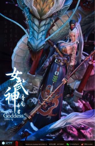 【In Stock】CorePlay Studio Green Dragon Goddess series resin statue