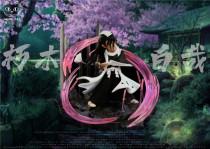 【Preorder】WEIRD CAT Studio BLEACH Kuchiki Byakuya WCF resin statue's post card