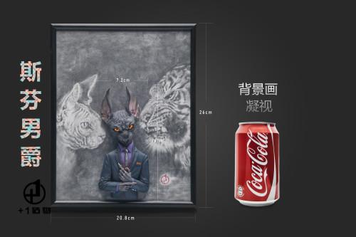 【In Stock】Plus One Studio Mr.Sphinx 3D painting