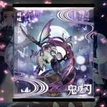 【In Stock】Magic Cube Studio Demon Slayer Kochou Shinobu statue Acrylic display box