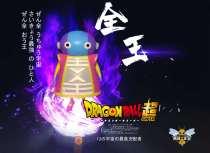 【In Stock】WASP Studio Dragon Ball Zen'ō resin statue